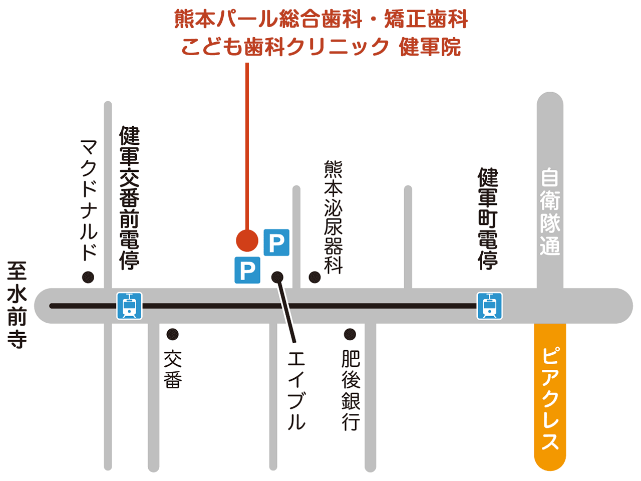 熊本パール総合歯科クリニック健軍院へのアクセスマップ
