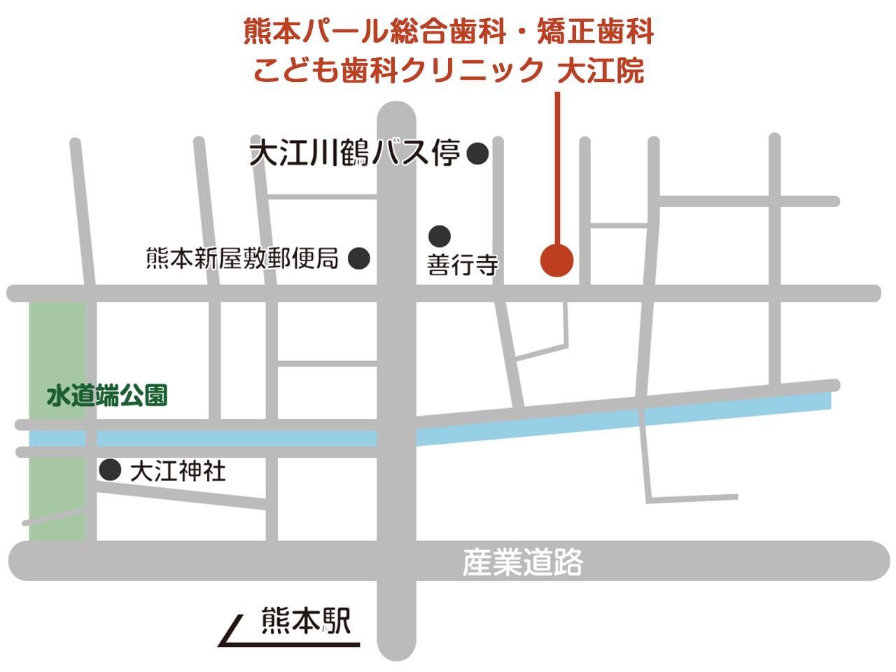 熊本パール総合歯科・矯正歯科・こども歯科クリニック大江院へのアクセスマップ