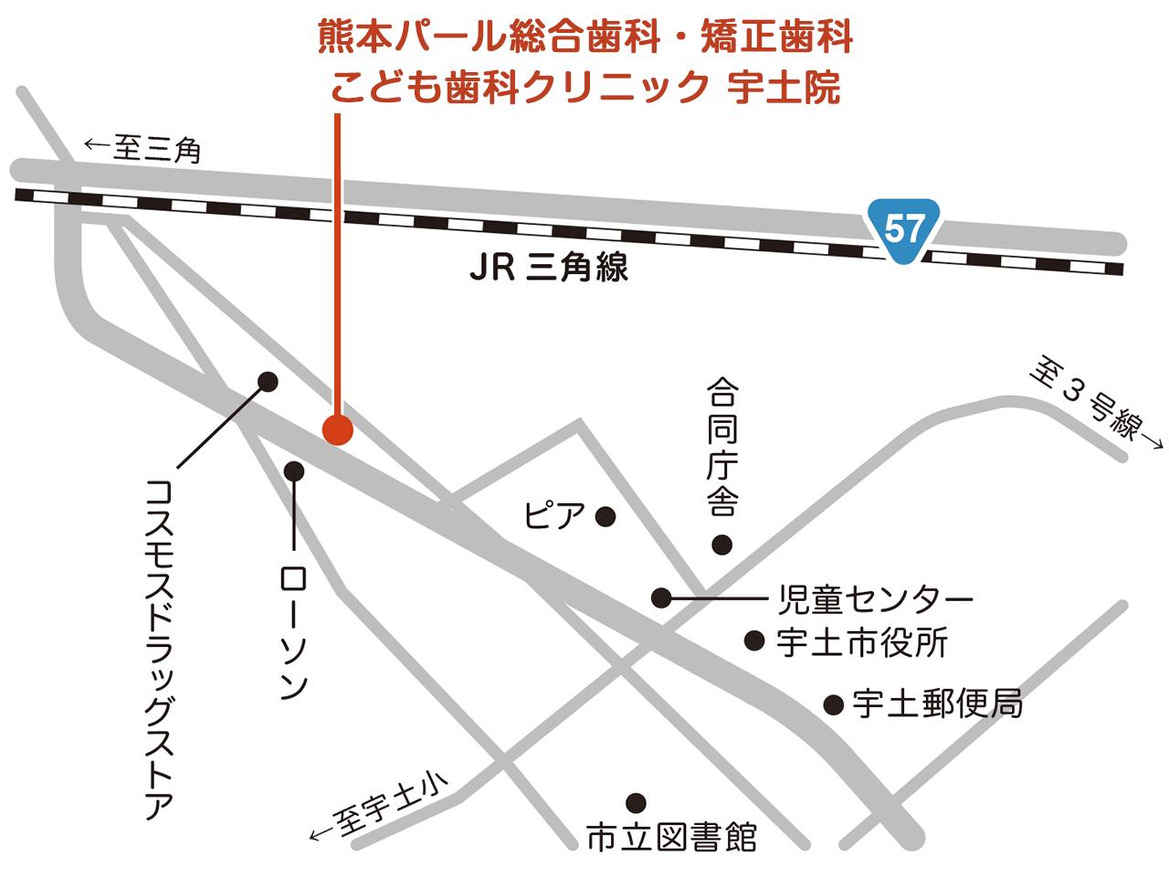 熊本パール総合歯科・矯正歯科・こども歯科クリニック宇土院へのアクセスマップ